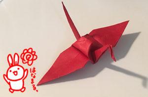 鶴の折り方 英語で説明