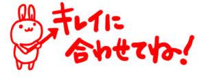 折り紙 英語 兜