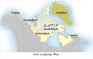 カナダ 先住民