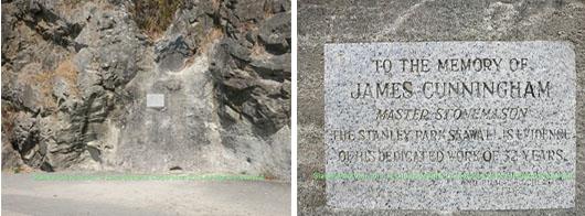 バンクーバー シーウォール 石碑