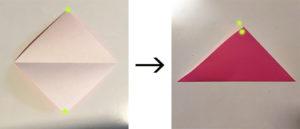 折り紙 英語で説明-6