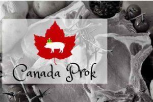 カナダ産豚肉(カナダポーク)の安全性と特徴!危険なホルモン剤は大丈夫?